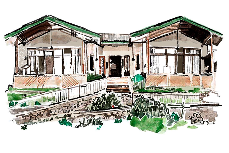 Bustani House